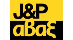 J&P ΑΒΑΞ